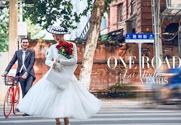 皇宫婚纱武汉旅拍样片,高端婚纱样片 韩式婚纱照 武汉